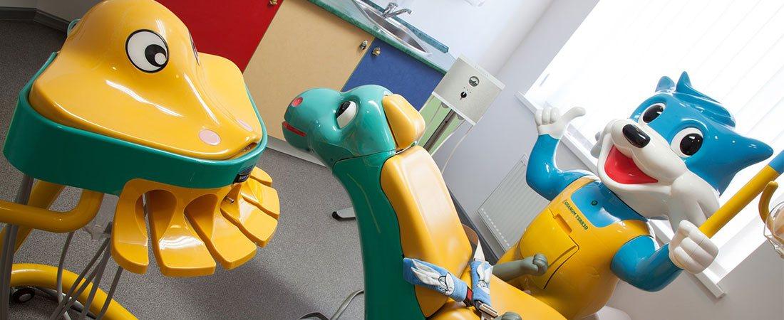 Детская стоматолония
