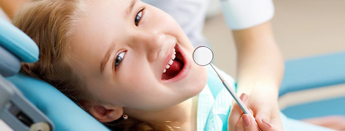 лечение зубов у ребенка под общим наркозом в стоматологии Багита Черкассы